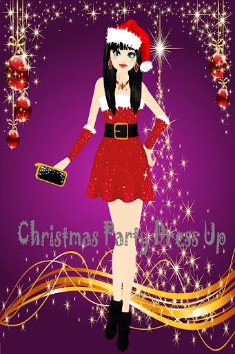 圣诞派对装扮