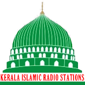 Kerala Islamic Radio Stations