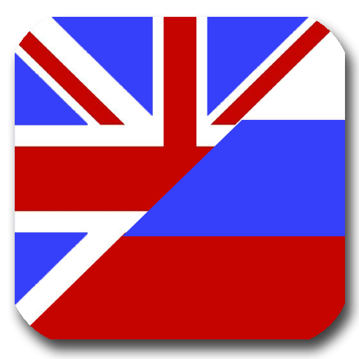 english russian dictionary app for android