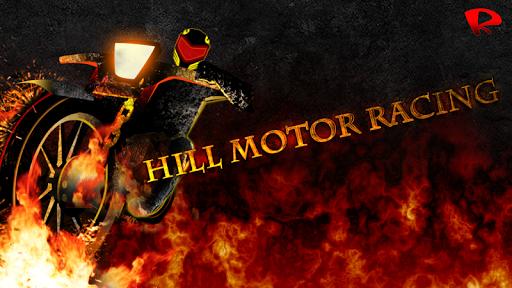 希爾賽車 - Hill Motor Racing