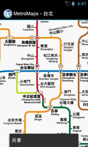 【免費交通運輸App】MetroMaps, 100多張地鐵地圖!-APP點子