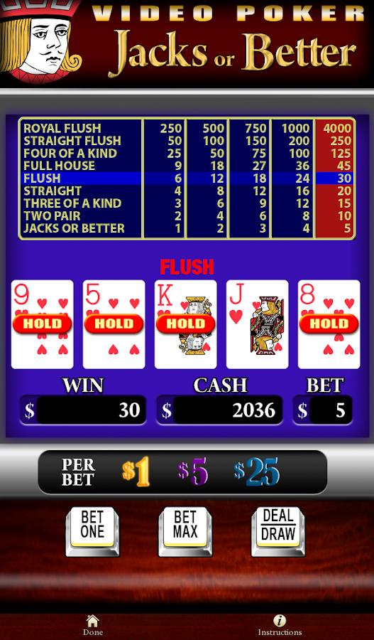 На деньги pokerstars больше играть нельзя