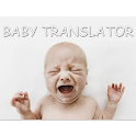 Baby Translate logo