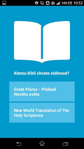 Biblos Bible