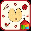 FortuneCookie Girl dodol theme icon