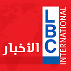 LBCI News icon