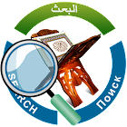 Quran Search icon