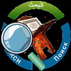 Recherche Coran icon