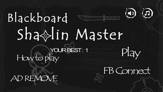 Blackboard-Shaolin-Master