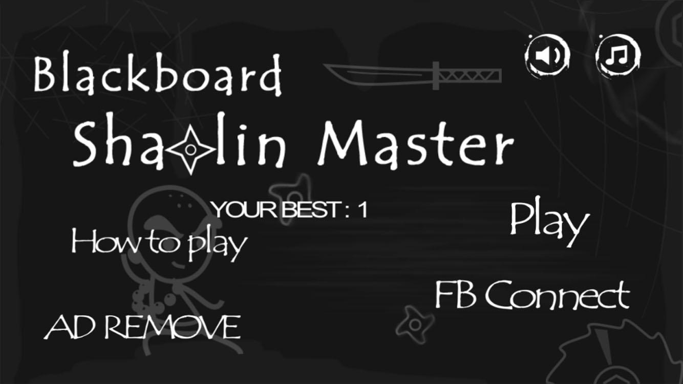 Blackboard-Shaolin-Master 7