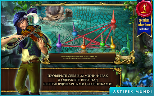Мрачные легенды 2 (Full) Screenshot