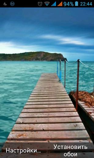 Relax Sea Live Wallpaper