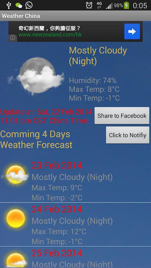 China Weather - screenshot