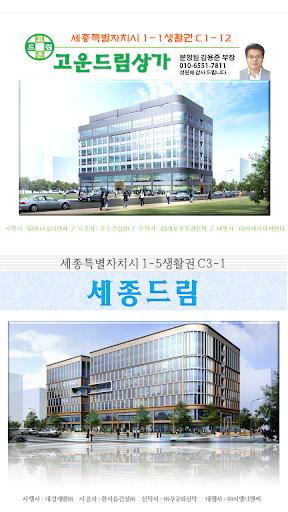 김용준 App