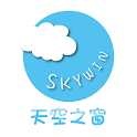 SKYWIN天空之窗 icon