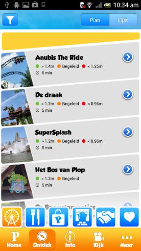 【免費娛樂App】Plopsaland De Panne-APP點子