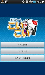 JLPT N2 漢字 - Learn JLPT N2 Kanji with this Intermediate ...