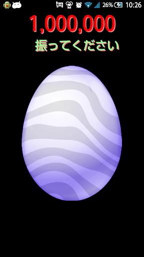 shake one million times eggs
