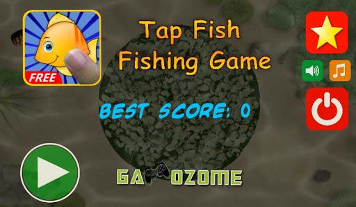 魚の釣りゲームをタップ