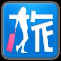 旅コレ! -旅行ポータルまとめ- icon