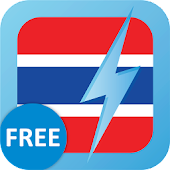 Learn Thai Free WordPower