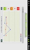 Screenshot of StressViewer(Heartrate&Stress)