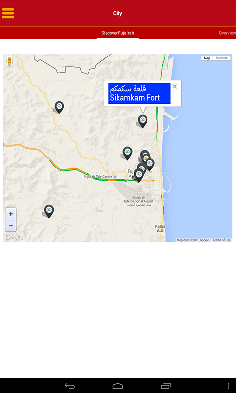 Fujairah Tourism- screenshot