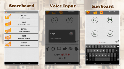 玩免費拼字APP|下載學習英語單詞 app不用錢|硬是要APP