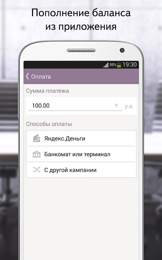 Переобход страниц — Яндекс Вебмастер
