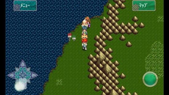 RPG End of Aspiration - screenshot thumbnail