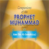 Companions of Prophet story 18