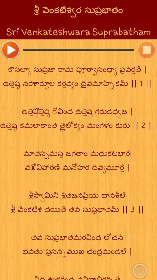 essay on deepavali celebration