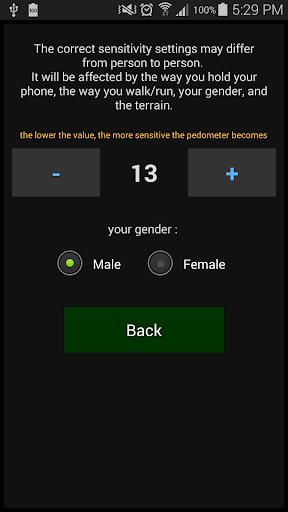 Hans 計步器 健康 App-癮科技App