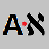 Hebrew Transliteration