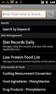 PKUDiet2- screenshot thumbnail