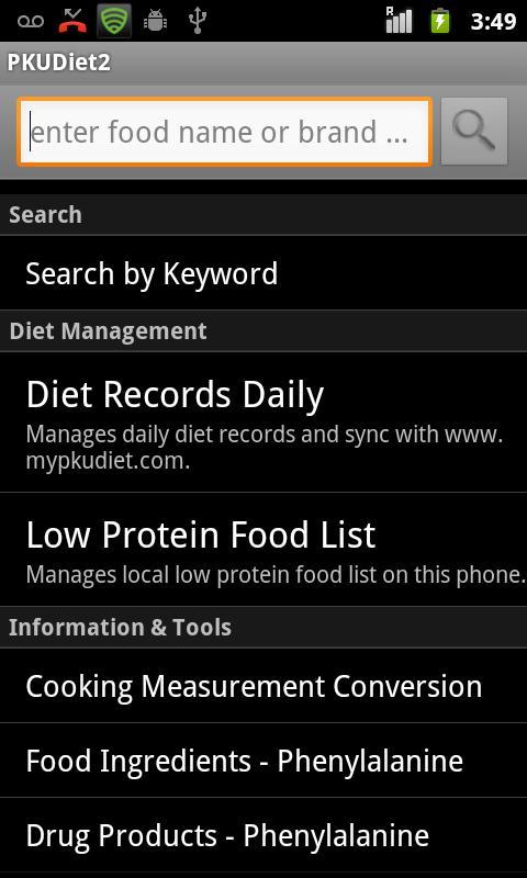 PKUDiet2- screenshot