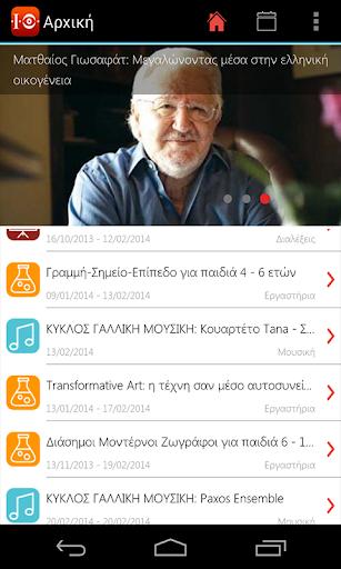Theocharakis Foundation