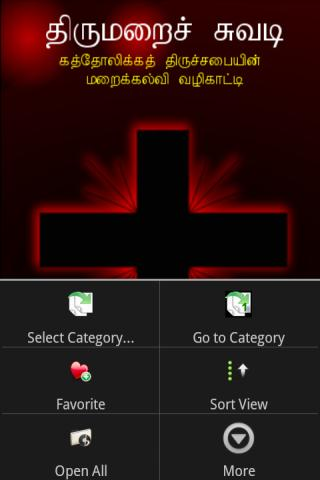 Tamil Catechism Book- screenshot