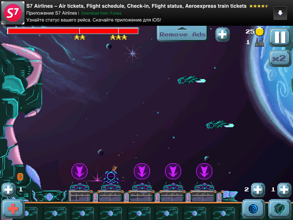 Planet Defense HD - screenshot