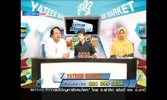 Screenshot of Thai Channel TV