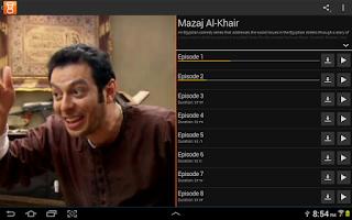 Screenshot of Istikana - Arabic Film & TV
