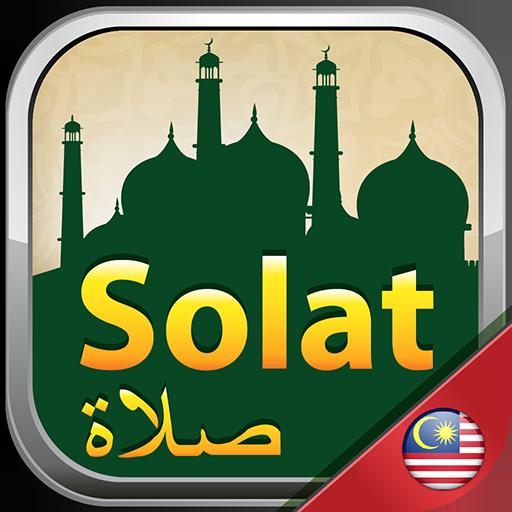 Solat Malaysia 2015 LOGO-APP點子