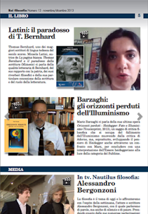 Rai Filosofia- screenshot thumbnail