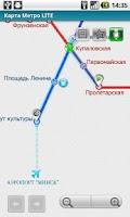 Screenshot of Minsk (Metro 24)