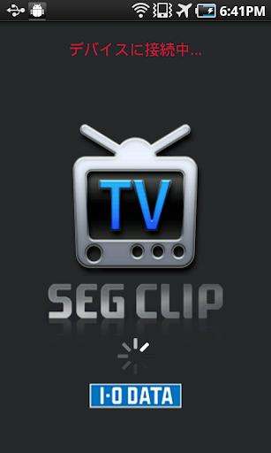 SegClip for ICONIA A500 A100