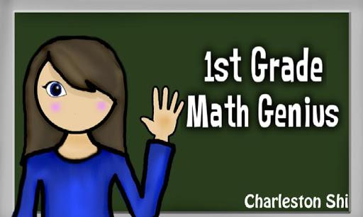 1st Grade Math Genius