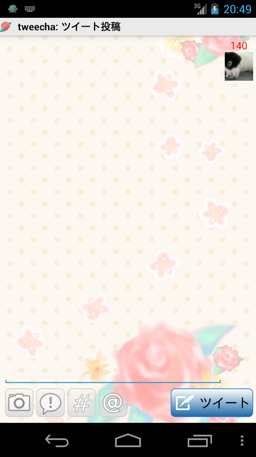 Tweecha ThemeP:Pink Flower- screenshot