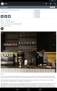 London's Best Coffee - screenshot thumbnail
