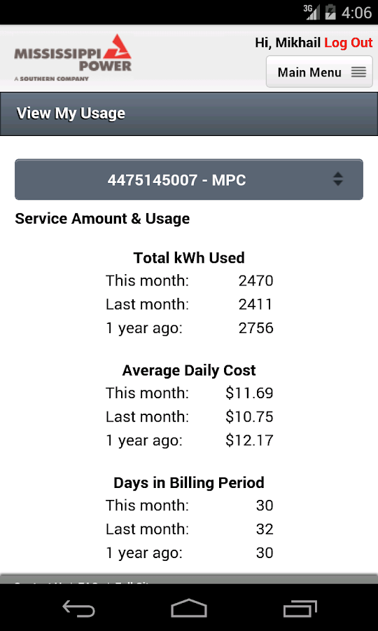 Mississippi Power Mobile- screenshot