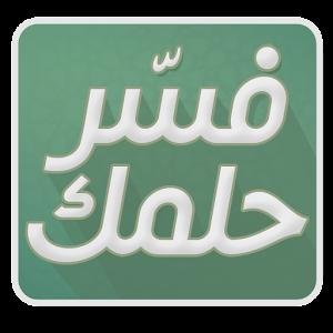 Bible translations into Arabic  Wikipedia